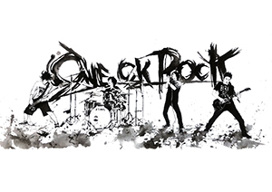 139 One OK Rock